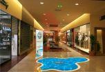 Premium Laminate Floor